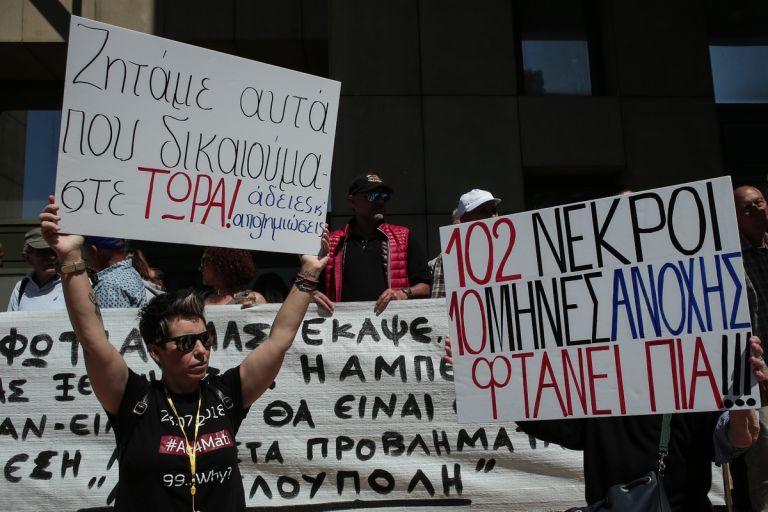 102 νεκροί, 10 μήνες μετά | tanea.gr