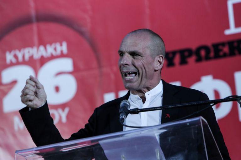 Γιάνης Βαρουφάκης: Η πορεία από το ΥΠΟΙΚ στην Ευρωβουλή | tanea.gr