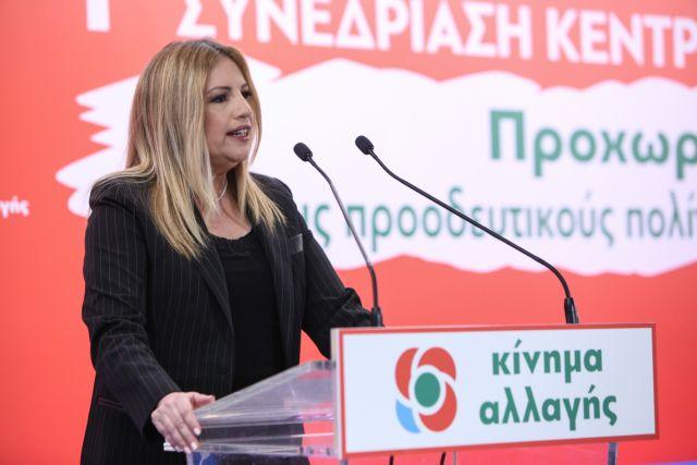 Το σποτ του ΚΙΝΑΛ για τις ευρωεκλογές: Κομμένη η πλάκα. Πάω να ψηφίσω | tanea.gr