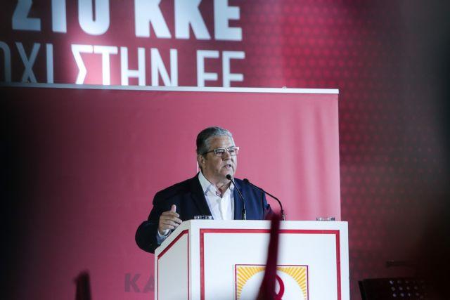 Κουτσούμπας: Στις εκλογές, ψηφίζουμε για όλα, δεν ξεχνάμε τίποτα | tanea.gr