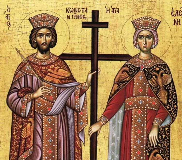 Κωνσταντίνου & Ελένης: Τι γιορτάζουμε σήμερα- Η ιστορία των Αγίων | tanea.gr