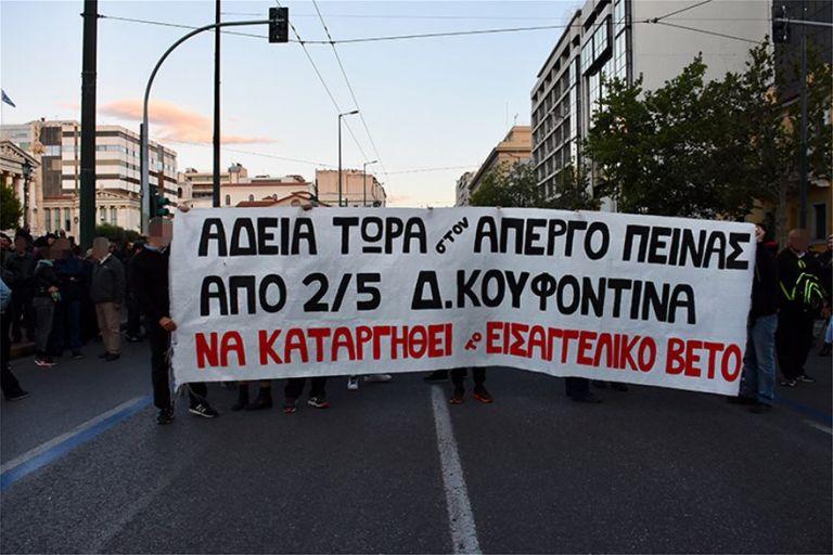 Διαδήλωση αντιεξουσιαστών στην Κουμουνδούρου   tanea.gr