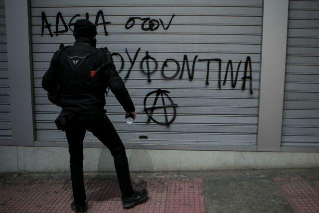 Φόβοι για νέα Δεκεμβριανά | tanea.gr