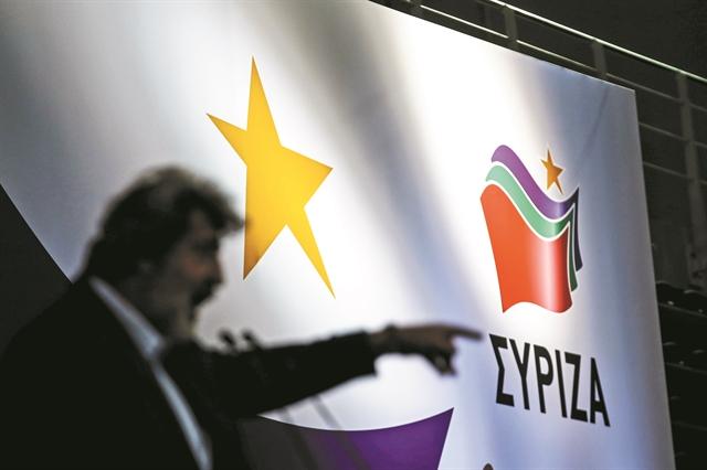 Οι 7 πληγές του ΣΥΡΙΖΑ μπροστά στις κάλπες | tanea.gr