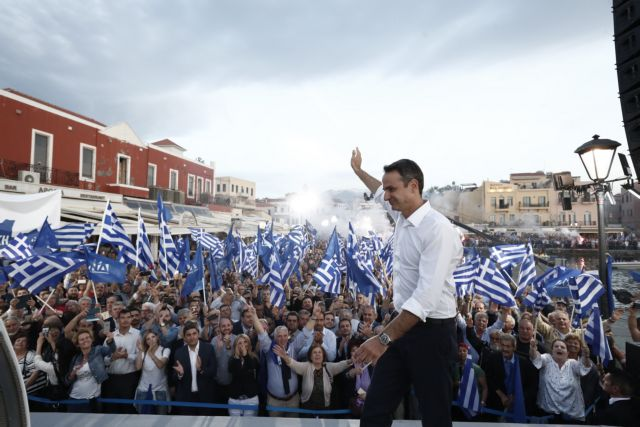 Μητσοτάκης: Η νίκη μας θα είναι νίκη όλων των Ελλήνων | tanea.gr