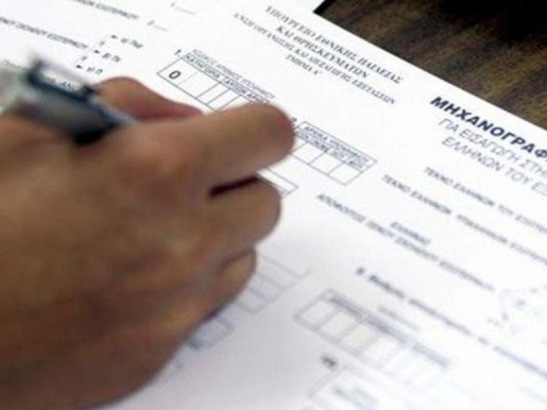 Πανελλαδικές: Τι πρέπει να προσέξουν οι υποψήφιοι στα μηχανογραφικά | tanea.gr