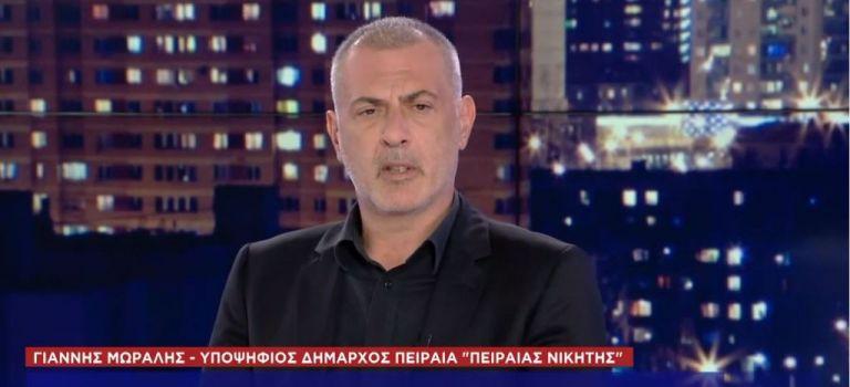 Γ. Μώραλης στο One Channel: Πώς γεννήθηκε ο «Πειραιάς Νικητής» | tanea.gr