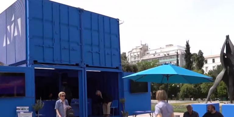 Εκλογές 2019: Η Αθήνα γέμισε… περίπτερα | tanea.gr