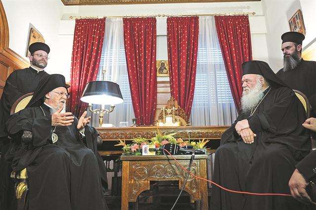 Βήμα συμφιλίωσης στην Αρχιεπισκοπή | tanea.gr