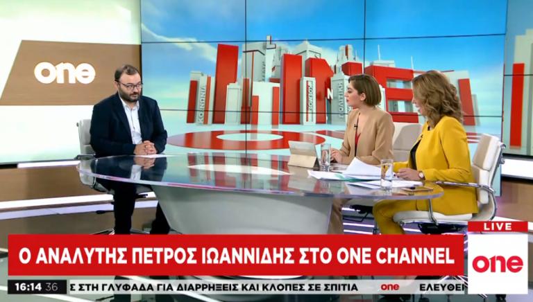 Ευρωεκλογές: Οι παράγοντες που θα κρίνουν το αποτέλεσμα | tanea.gr