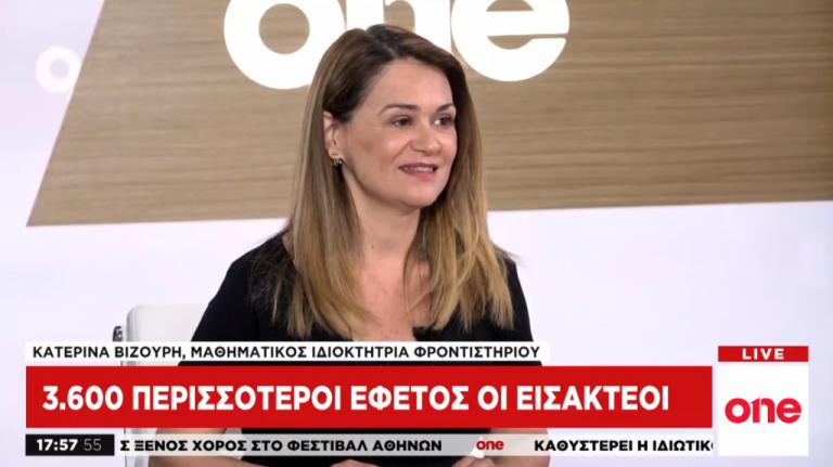 Πανελλαδικές 2019: Χρήσιμες συμβουλές προς τους μαθητές | tanea.gr
