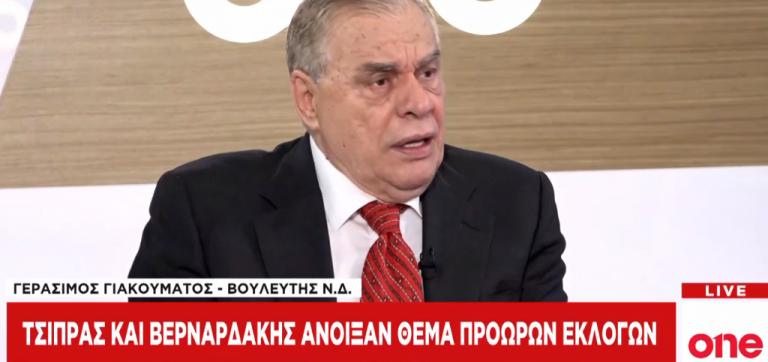 Γ. Γιακουμάτος στο One Channel: Για να ερμηνεύσεις τον Τσίπρα χρειάζεσαι αστρολόγο   tanea.gr