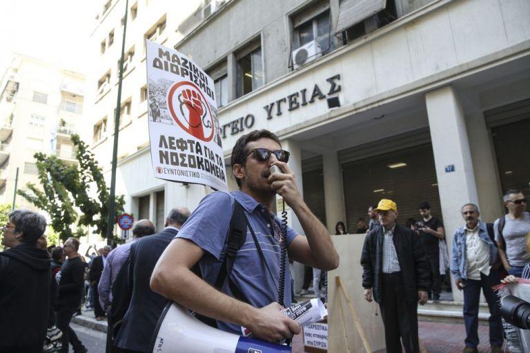 Απεργία εργαζομένων στα νοσοκομεία και πορεία στο κέντρο της Αθήνας | tanea.gr