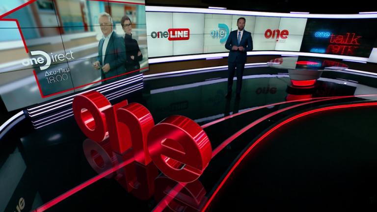 One Channel: Η τηλεόραση της νέας εποχής είναι εδώ   tanea.gr