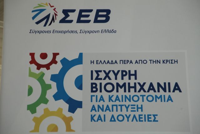 Editorial: Bombshells | tanea.gr