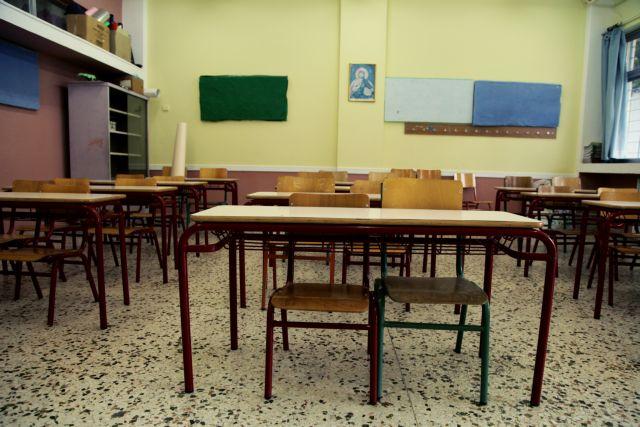 Πότε ξεκινούν οι απολυτήριες εξετάσεις στα Γυμνάσια | tanea.gr