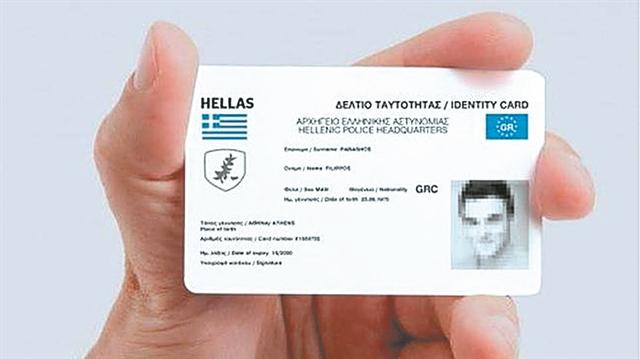 «Ξέχασαν» τα αποτυπώματα στις νέες ταυτότητες | tanea.gr
