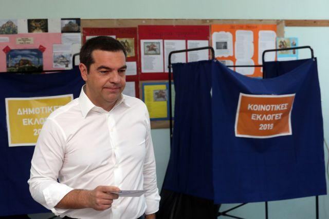 8d787fd6a9fd Bloomberg  «Ο Τσίπρας μπορεί να κηρύξει εκλογές τον Ιούνιο» - ΤΑ ΝΕΑ