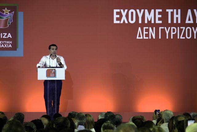 Τσίπρας: Ήρθε η ώρα να ξαναβγεί μπροστά η Ελλάδα των πολλών | tanea.gr