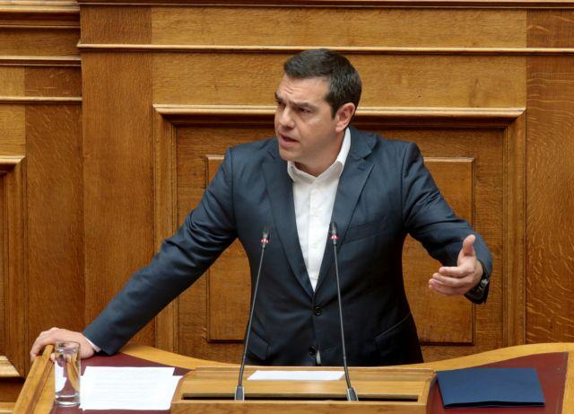 Τσίπρας: Χαίρομαι που ψηφίζουν τα μέτρα όλες οι πτέρυγες της Βουλής | tanea.gr