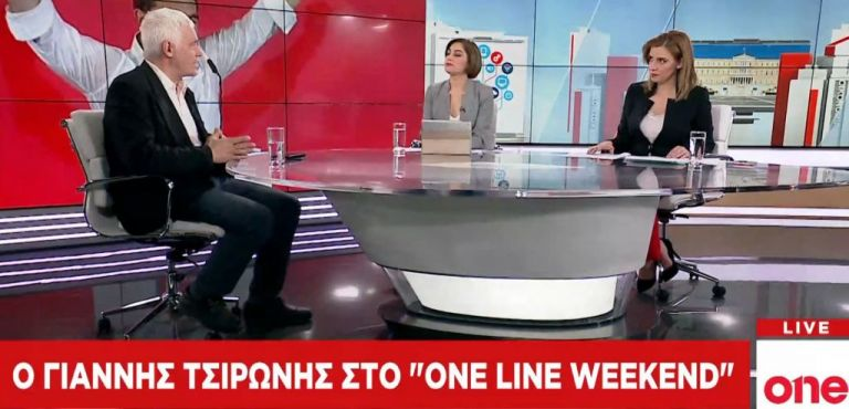 Γ. Τσιρώνης στο One Channel: Δώσαμε πολύ περισσότερα από όσα πήραμε σε φόρους | tanea.gr