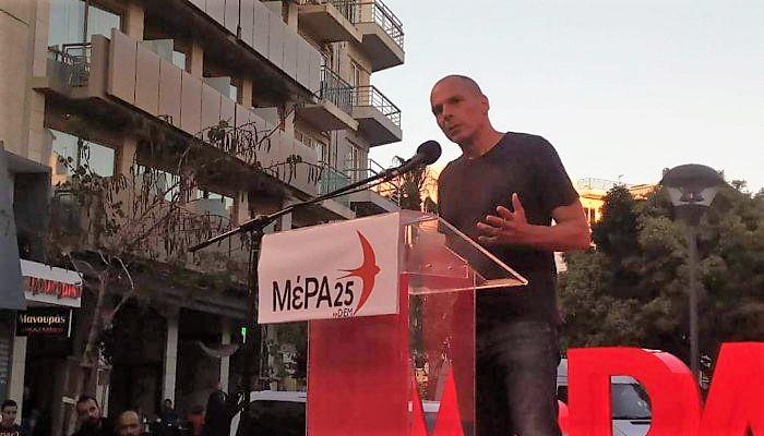 Βαρουφάκης: Ψήφος στο ΜέΡΑ25 σημαίνει «όχι» στις τρόικες που καταστρέφουν την Ευρώπη   tanea.gr