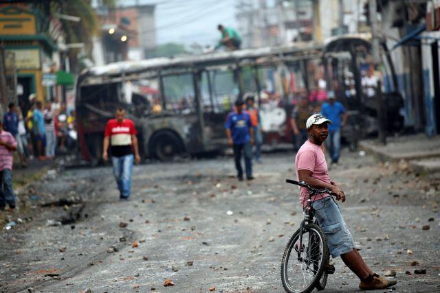 Ειδικό σύμβουλο διορίζει η ΕΕ για την κρίση στη Βενεζουέλα   tanea.gr
