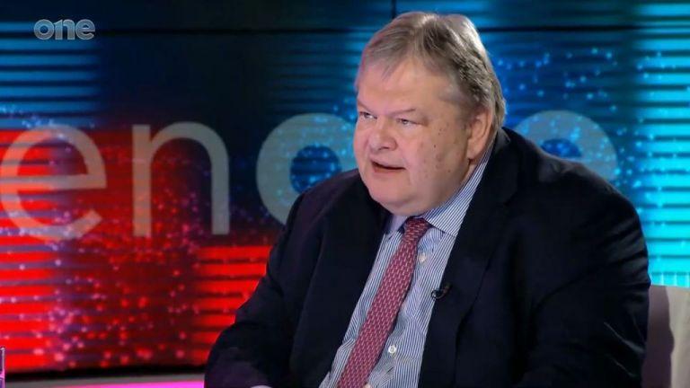Βενιζέλος στο One Channel: Ο λαός είδε το «όχι» του δημοψηφίσματος να ευτελίζεται, αλλά ξαναψήφισε ΣΥΡΙΖΑ   tanea.gr