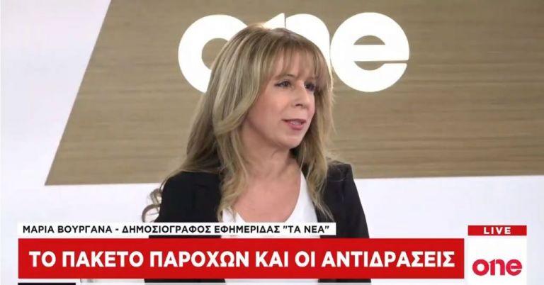 One Channel: Ποια τρόφιμα θα φθηνύνουν | tanea.gr