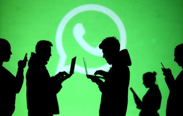 Σάλος από την επίθεση χάκερ στο WhatsApp | tanea.gr