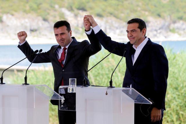 FT: H αλλαγή του ονόματος της Βόρειας Μακεδονίας μια πραγματική βαλκανική διπλωματική επιτυχία | tanea.gr