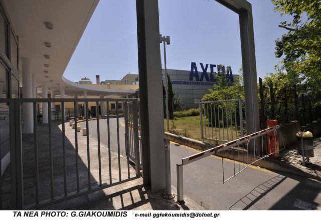 Γνώριμοι της Αντιτρομοκρατικής οι δύο ληστές που χτύπησαν το νοσοκομείο ΑΧΕΠΑ | tanea.gr
