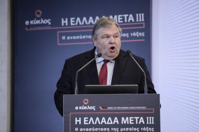 Βενιζέλος για ελληνοτουρκικά: Ώρα να γίνουμε η δύναμη που διασφαλίζει τη σταθερότητα στην περιοχή | tanea.gr
