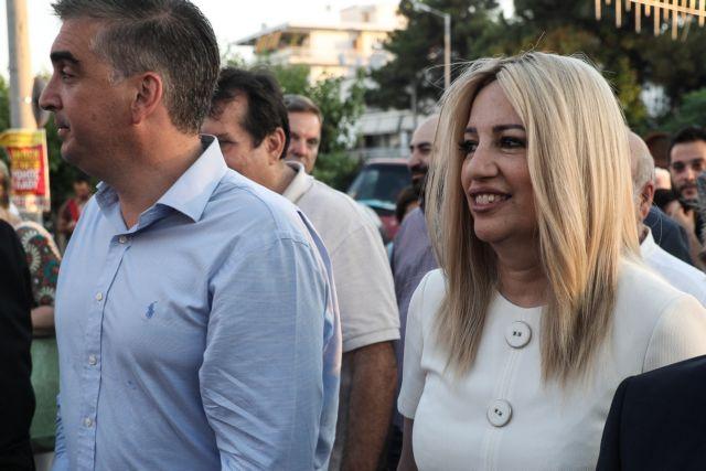 Τα τελικά ψηφοδέλτια του ΚΙΝΑΛ στο νότιο τομέα της Β΄ Αθηνών | tanea.gr