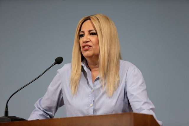 Γεννηματά: Zητά καταδίκη της επιθετικότητας της Τουρκίας από το Ευρωπαϊκό Συμβούλιο | tanea.gr