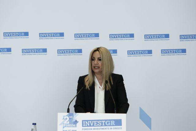 Γεννηματά: Λυδία λίθος για την πορεία της Ελλάδας οι επενδύσεις | tanea.gr