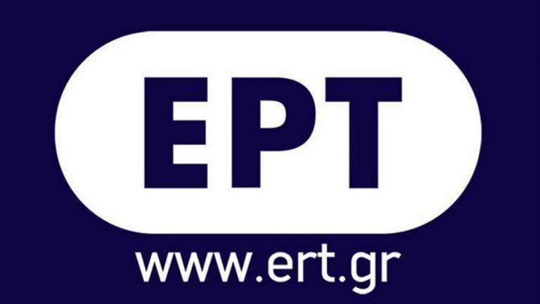Παράταση της ΕΡΤ για τα τηλεοπτικά | tanea.gr