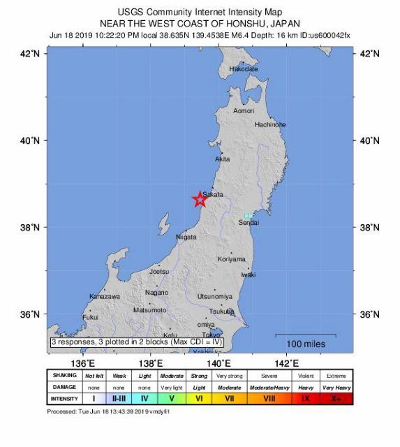 Ιαπωνία: Προειδοποίηση για τσουνάμι ύστερα από σεισμό  6,5 Ρίχτερ   tanea.gr