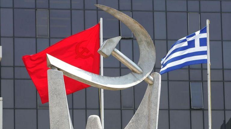 Κατέθεσε εκ νέου το ΚΚΕ την τροπολογία για το αφορολόγητο | tanea.gr