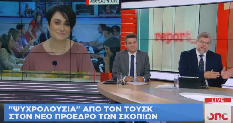 Τουσκ: Σκόπια και Τίρανα θα περιμένουν για την ένταξή τους στην ΕΕ | tanea.gr