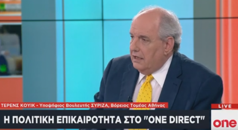 Τ. Κουίκ : Θέλω να είμαι εντάξει απέναντι στον Αλέξη Τσίπρα | tanea.gr
