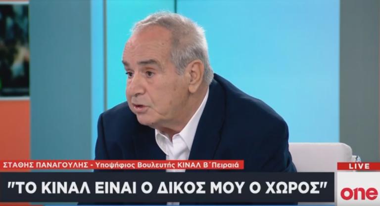 Στ. Παναγούλης στο One Channel: Το Κίνημα Αλλαγής είναι ο δικός μου χώρος   tanea.gr