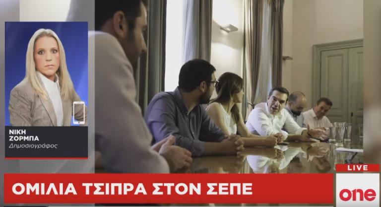 Επίσκεψη στο ΣΕΠΕ πραγματοποίησε ο Αλέξης Τσίπρας | tanea.gr