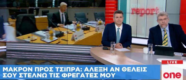 Μακρόν σε Τσίπρα: Αν μου ζητήσεις να στείλω φρεγάτες, θα το κάνω | tanea.gr