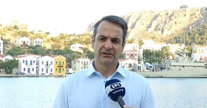 Ολα τα στοιχεία που δείχνουν αυτοδυναμία για τη Νέα Δημοκρατία | tanea.gr