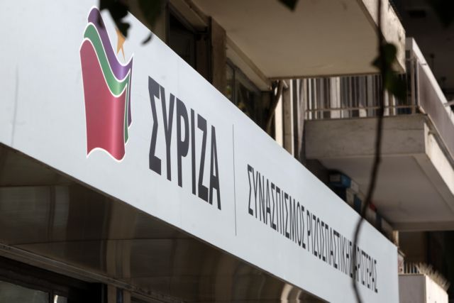 ΣΥΡΙΖΑ: «Επίθεση στελέχους της ΝΔ σε επιθεωρητή του ΣΕΠΕ» | tanea.gr