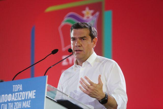 Ποιοι είναι υποψήφιοι με τον ΣΥΡΙΖΑ στις βουλευτικές εκλογές | tanea.gr