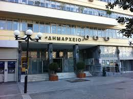 Διευρυμένη πρόσβαση ευπαθών ομάδων στις κοινωνικές υπηρεσίες του δήμου Πειραιά   tanea.gr