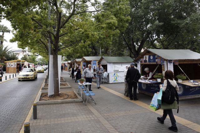 Δήμος Αθηναίων: Δεν υπάρχει χώρος για προεκλογικά περίπτερα της Χρυσής Αυγής | tanea.gr