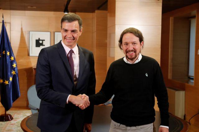Ισπανία: Συνεργασία Σάντσεθ με Podemos για σχηματισμό κυβέρνησης | tanea.gr